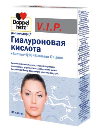 Доппельгерц VIP Гиалуроновая кислота + биотин + Q10 + вит С + цинк капс N30