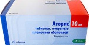 Аторис таблетки покрытые оболочкой плен 10 мг N 90