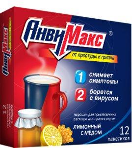 АнвиМакс порошок для пригот. раствора Лимон и мед N12