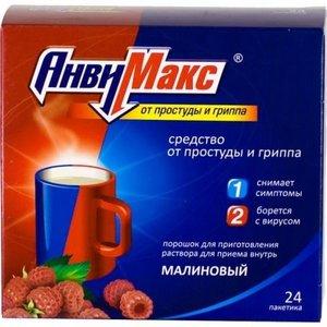 АнвиМакс порошок для пригот. раствора Малина N24