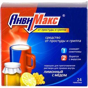 АнвиМакс порошок для пригот. раствора Лимон и мед N24