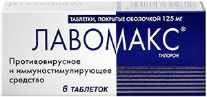 Лавомакс таб 125мг N3