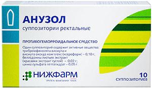Анузол супп ректальные N10 Нижфарм