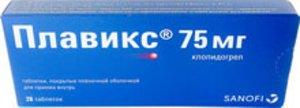 Плавикс таблетки покрытые оболочкой плен 75 мг N 28