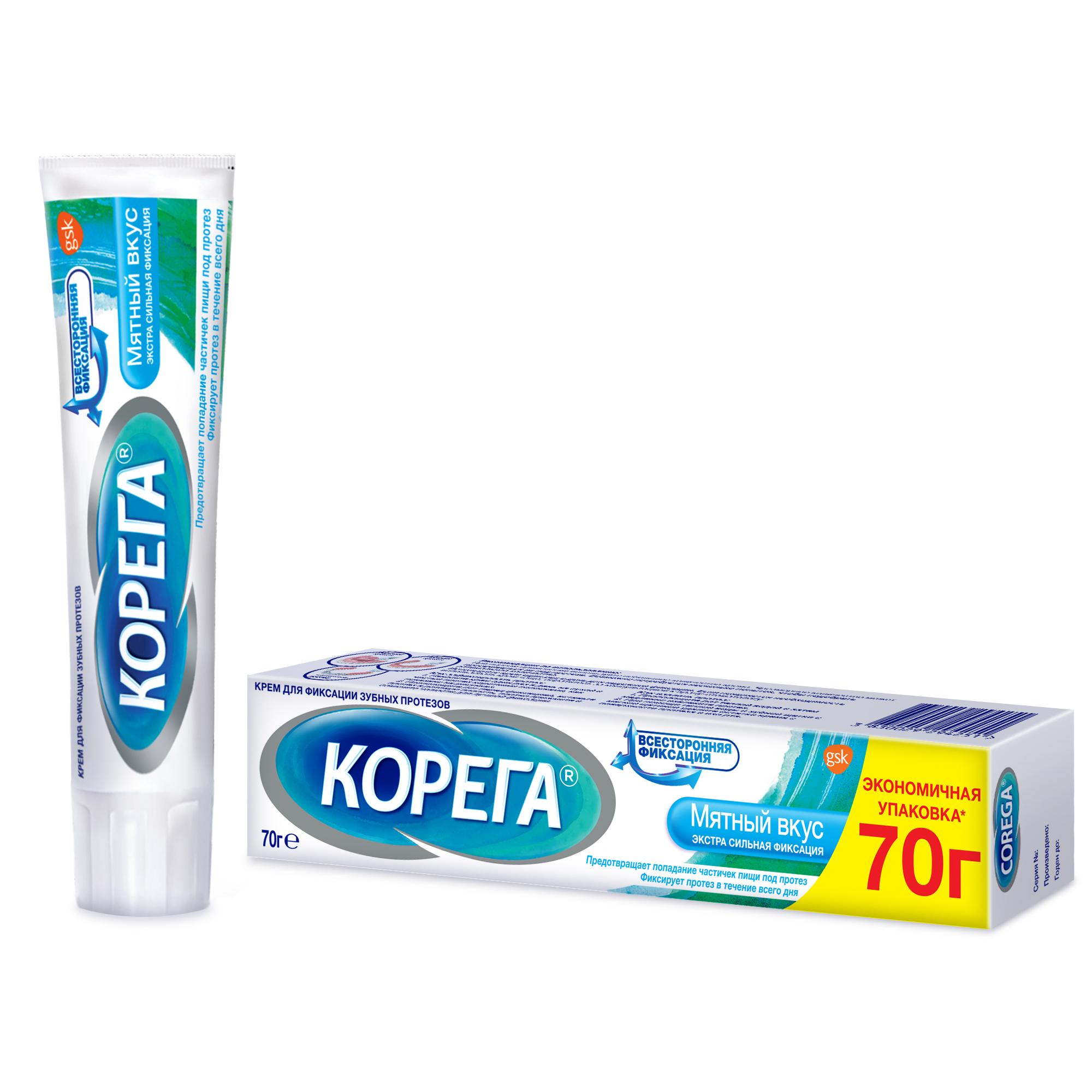 Корега Экстра сильный мятный крем для фиксации зубных протезов 70г