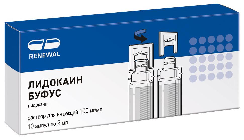 Лидокаин буфус р-р д/инъекций амп 100мг/мл 2мл N10 Обновление