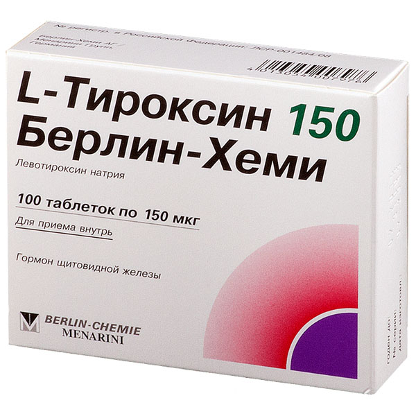 L-Тироксин 150 Берлин-Хеми таб 150мкг N100