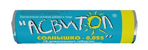 Асвитол Солнышко таб жевательные 25мг N10 крутка
