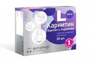 L-карнитин Витамир таблетки, покрытые оболочкой 500 мг N30
