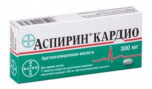 Аспирин Кардио таблетки, покрытые оболочкой 300 мг N20