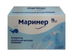 Маример аспиратор назальный N 1