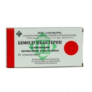 Бифидумбактерин суппозитории вагин/ректал N 10