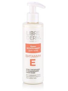 Librederm Крем-антиоксидант для тела Витамин Е 200 мл