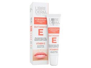 Librederm Витамин Е актив-бальзам Идеальные губы 12 мл