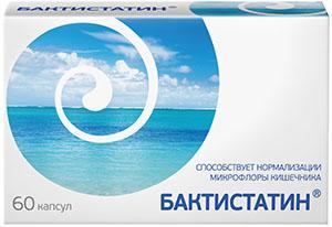 БАКТИСТАТИН, капсулы 500 мг № 60