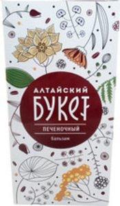 Бальзам Алтайский букет печеночный 250 мл N 1