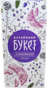 Бальзам Алтайский букет успокаивающий 250 мл N 1