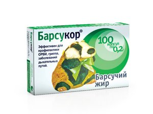 Барсукор Барсучий жир капсулы 0,2 г N100 Багира