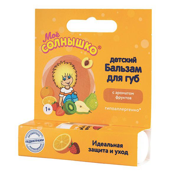 Бальзам для губ с ароматом фруктов 2,8г