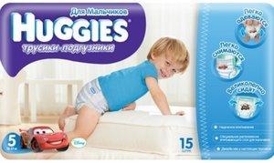 Huggies 5 Подгузники-трусики для мальчиков 13-17 кг 15 шт.