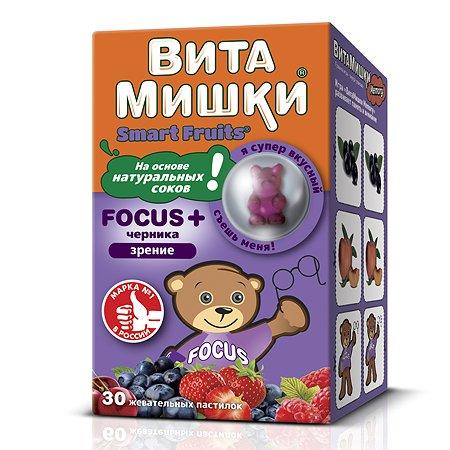 ВитаМишки Focus+ пастилки жевательные N30