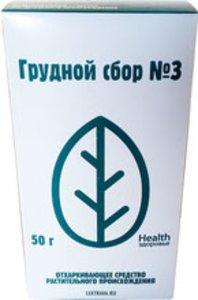 Сбор грудной N3 Здоровье пачка 50г N 1