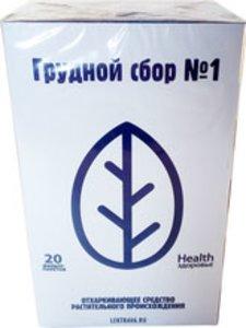 Сбор грудной N1 Здоровье ф/п 1.5г N 20