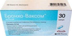 Бронхо-Ваксом капсулы детск 3.5мг N 30