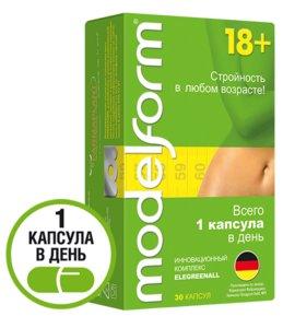 Модельформ 18+ капсулы N30