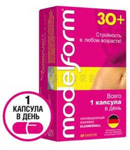 Модельформ 30+ капсулы N30