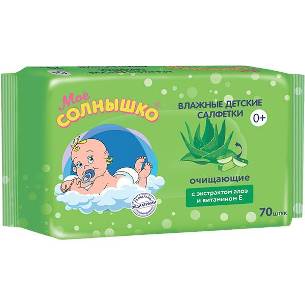 Салфетки детские влажные очищающие с экстрактом алоэ и витамином Е уп 70шт
