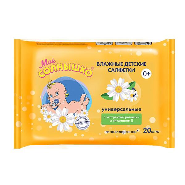 Салфетки детские влажные с экстрактом ромашки и витамином Е уп 20шт