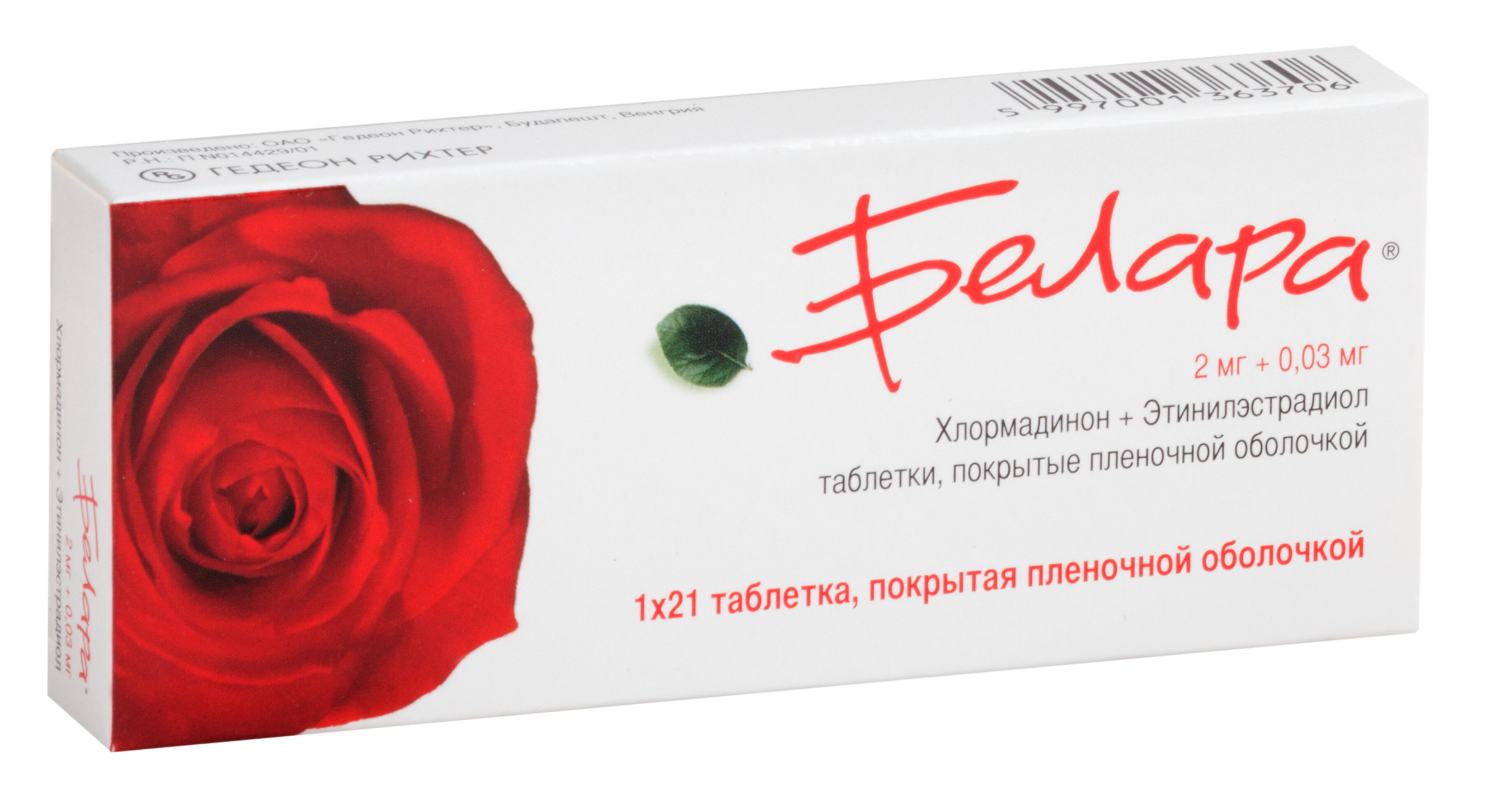 Белара таб N21
