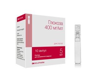 Глюкоза ампулы 40% 10мл N 10