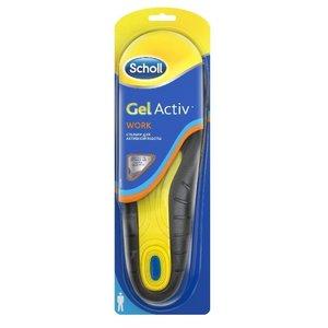 Стельки Scholl Gel Active Work для активной работы мужские размер 42-47
