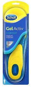 Scholl Gel Active EveryDay Стельки для комфорта на каждый день мужские размер 42-47