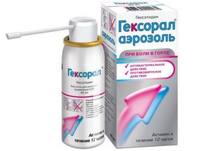 Гексорал аэрозоль 0.2% флакон 40 мл