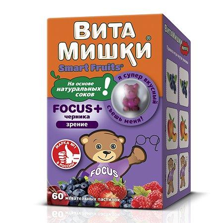 ВитаМишки Focus+ пастилки жевательные N60