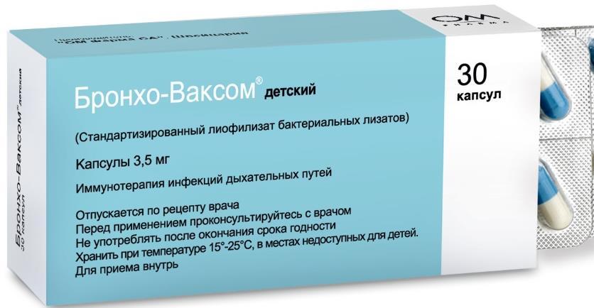 Бронхо-Ваксом детский капс 3,5мг N30