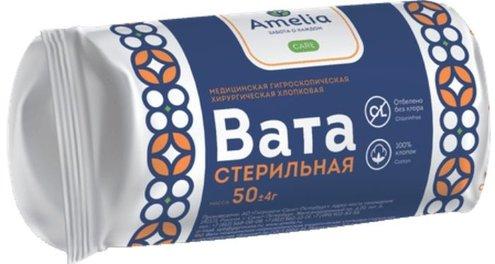 Вата Амелия хирургическая стер 50г
