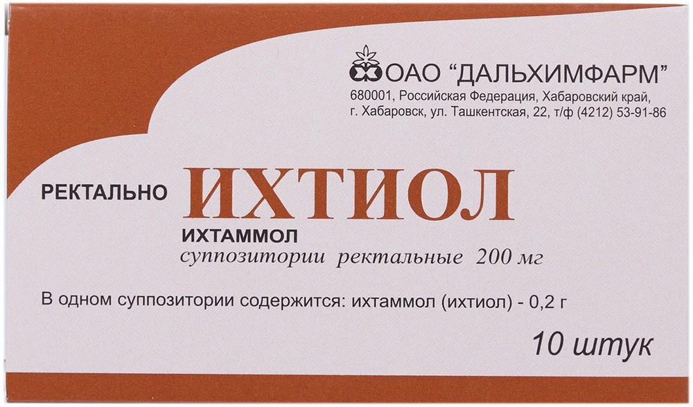 Ихтиол супп ректальные 200мг N10 Дальхимфарм