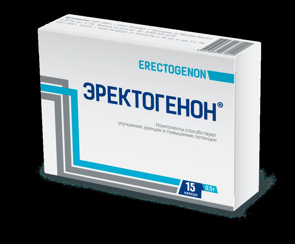 Эректогенон капс N15