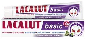 Lacalut Basic Зубная паста черная смородина/имбирь 75 мл
