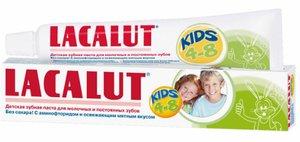 Lacalut Kids Зубная паста 4-8 лет 50 мл