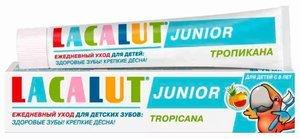 Lacalut Junior Зубная паста с 8 лет Тропикана 75 мл