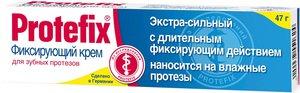 Протефикс Экстрасильный крем для фиксации зубных протезов 40 мл