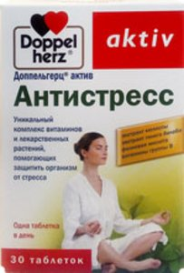 Доппельгерц Актив Антистресс таблетки N30