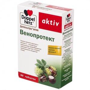 Доппельгерц Актив Венопротект таблетки 289мг N60