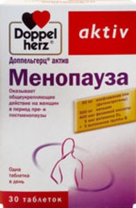Доппельгерц Актив менопауза N30