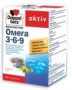 Доппельгерц Актив Омега 3-6-9 капсулы N60